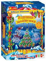 """Новый год """"Игрушки - завитушки"""", у кор. 22*17*5см, ТМ Ранок, Украина"""