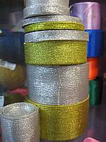 Лента парча золото/серебро 1 см (22 метра)