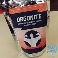 Orgonite - коктейль для усвоения пищи.