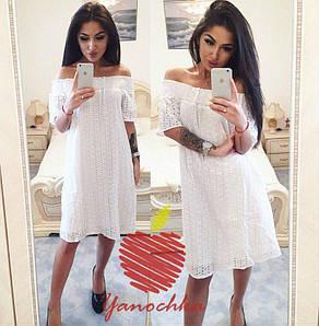 Платье ЯС399