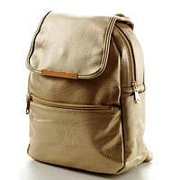 Красивый рюкзак для девушки золотого цвета