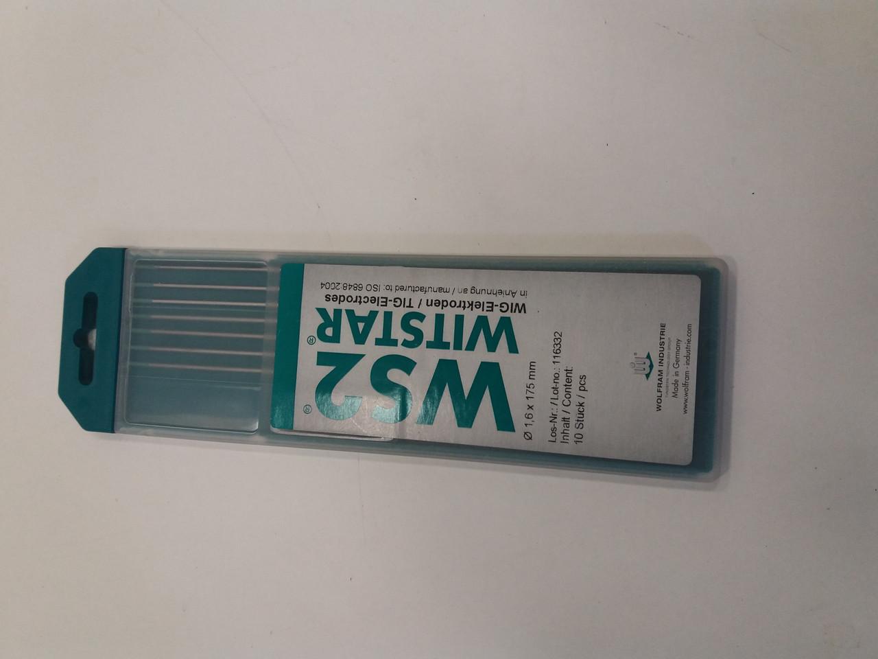 Вольфрамовые электроды WITSTAR WS2(бирюзовый) d1,6 мм (пр-во Германия)
