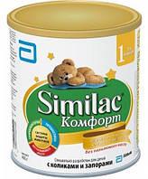 Similac Молочная смесь Комфорт 1 (0м+) 375г Суміш молочна суха