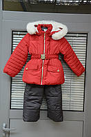 Детский зимний комбинезон-комплект