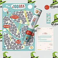 """Скретч постер 100 ДЕЛ """"JUNIOR edition"""""""