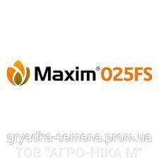 Протравитель Максим® 025 FS Сингента (Syngenta) - 5 л