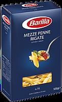 Макаронні вироби Barilla 70 MEZZE PENNE RIGATE 500гр пера малі (30/ящ)