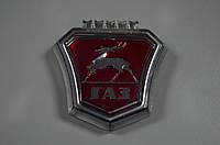 Эмблема решетки радиатора Волга 3110 3302 ст.о