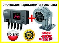 Комплект автоматики для твердотопливных котлов KG программатор CS 20 турбина DP 02 Автоматика