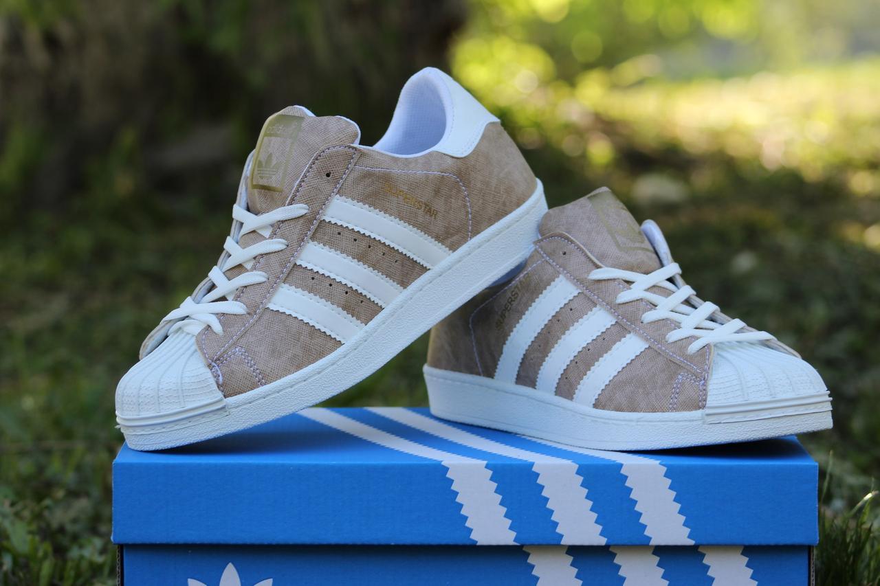Кроссовки женские Adidas Superstar светло коричневые