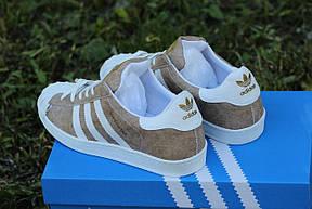 Кроссовки женские Adidas Superstar светло коричневые , фото 2