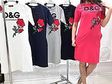 Стильное платье копия D&G с нашивкой, дорогая турция люкс качество