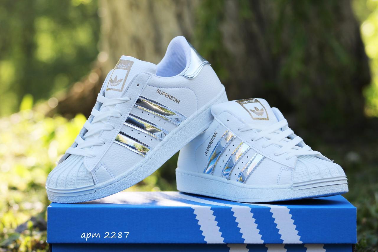 Кроссовки женские Adidas Superstar  белые с серебром
