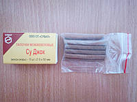 Можжевеловые сигары (5*50мм)