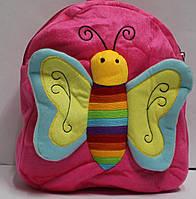 Рюкзак Ранец для дошкольника маленький Бабочка 1087-6