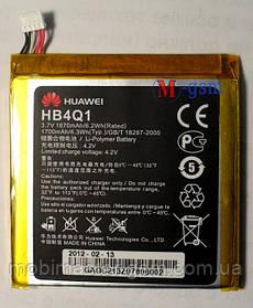 Аккумулятор Huawei HB4Q1 для U9200 Ascend P1, U9500, T9500 (1670 мАч)