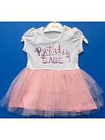 Нарядное платье 68-92