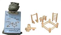 """Эко-конструктор """"Спортзал"""", деревянный, в пак. 31*20см, произ-во Украина"""