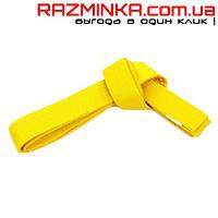 Пояс для кимоно желтый 2.6 м