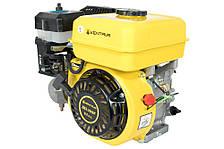 Газ-бензиновый двигатель Кентавр ДВЗ-200БГ (6,5 л.с.)
