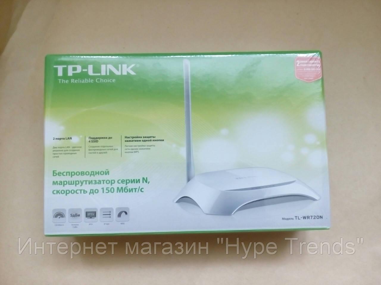 Беспроводной роутер с внутренней антенной TP-Link TL-WR720N