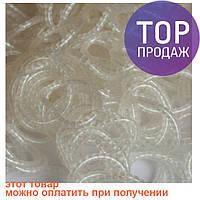 Резинки для плетения Loom Bands, белые с пупырышками (жемчужные) 200 шт. /  Резинки для плетения браслетов