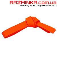 Пояс для кимоно оранжевый 2.6 м