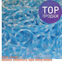 Резинки для плетения Loom Bands, голубые с белыми крапинками 200 шт. /  Резинки для плетения браслетов