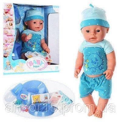Пупс Baby  BL014A. 8 функций, 9 аксуссуаров