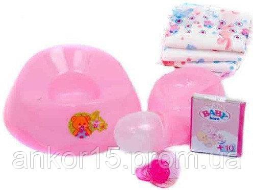 Набор аксессуаров для пупса Baby  YF991