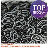 Резинки для плетения Loom Bands, черный + белый 200 шт. /  Резинки для плетения браслетов