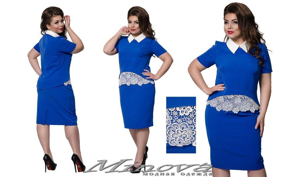 29f12f70f53 Нарядный летний костюм блуза с воротничком + юбка Размер  50