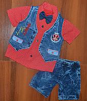 Детский нарядный костюм ( 3 года)