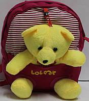 Рюкзак Ранец для дошкольника маленький с Игрушкой 0528