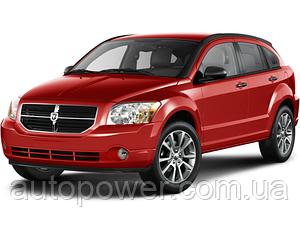 Фаркоп Dodge Caliber 2006-2011