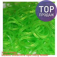 Резинки для плетения Loom Bands, зеленые неоновые (светятся в темноте) 200  /  Резинки для плетения браслетов