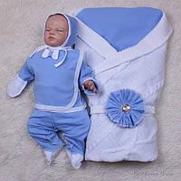 """Набор для мальчика новорожденного """"Азалия"""" (голубой)"""