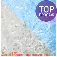 Резинки для плетения ультрафиолетовые Loom Bands, хамелеон голубой 200 шт. / Резинки для плетения браслетов