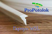 Гарпун WSL, фото 1