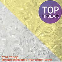 Резинки для плетения ультрафиолетовые Loom Bands, хамелеон желтый 200 шт. / Резинки для плетения браслетов