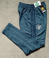 Штаны Манчестер Юнайтед (синие)