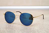 Cолнцезащитные очки Ray Ban Round синие с золотой оправой