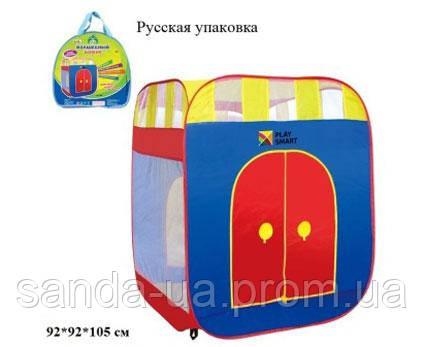 """Детская палатка """"Волшебный домик"""" в сумке PLAY SMART 3000"""
