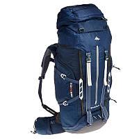 Рюкзак туристический Symbium Access 70+10 синий