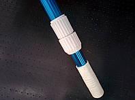 Штанга телескопическая для бассейна 1.2 - 2.4м