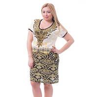 Женская цветная туника-платье большого размера