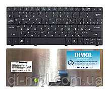 Оригінальна клавіатура для ноутбука ACER Aspire 1420, One 715, 721, 722, 751, 752, 753, Ferrari One 200, ukr