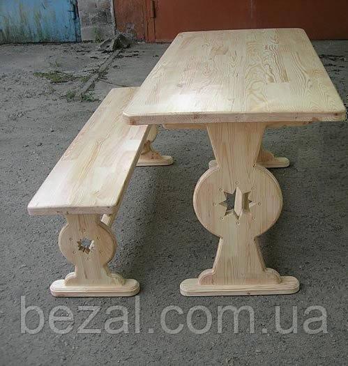Стол садовый из натурального дерева  Аленка