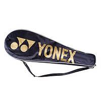 Ракетка для бадминтона Yonex M-Force,Arcsaber. Суперцена