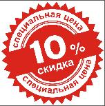 """Акция """"продукция OXXI"""" c 19.05.2017 по 26.05.2017"""